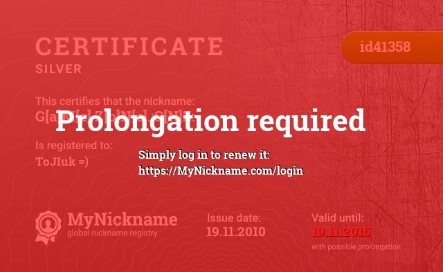 Certificate for nickname G[a]M[e] Z[o]N[e].:S[N]Z:. is registered to: ToJIuk =)