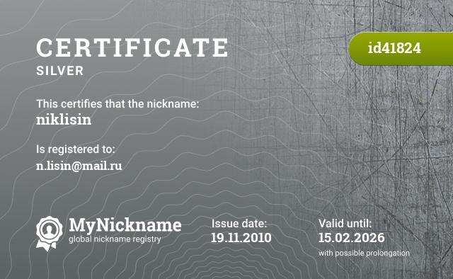 Certificate for nickname niklisin is registered to: n.lisin@mail.ru