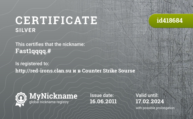 Certificate for nickname Fast1qqqq.# is registered to: http://red-irons.clan.su и в Counter Strike Sourse