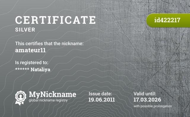 Certificate for nickname amateur11 is registered to: ****** Nataliya