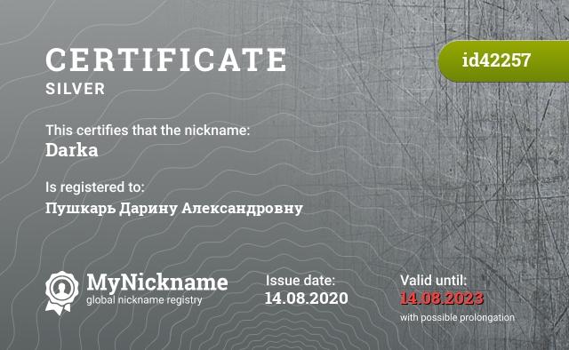 Certificate for nickname Darka is registered to: Пушкарь Дарину Александровну
