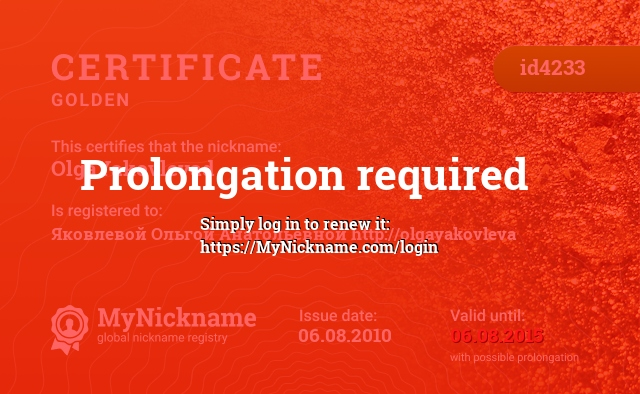 Certificate for nickname OlgaYakovlevad is registered to: Яковлевой Ольгой Анатольевной http://olgayakovleva