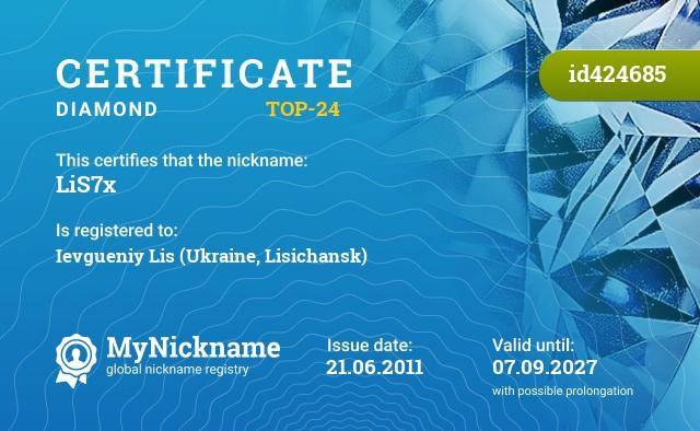 Certificate for nickname LiS7x is registered to: Ievgueniy Lis (Ukraine, Lisichansk)
