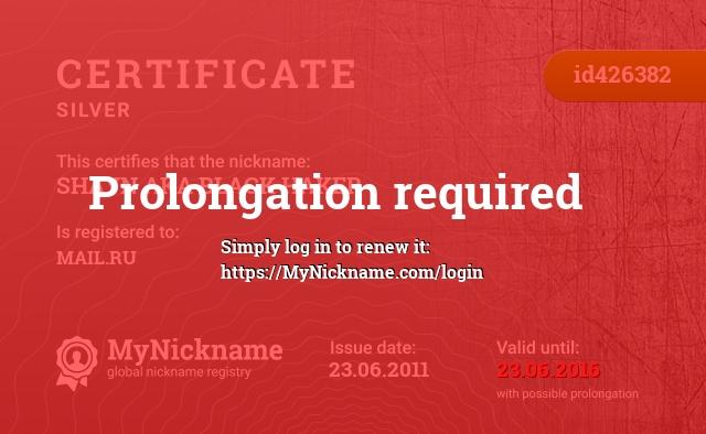 Certificate for nickname SHAYN AKA BLACK HAKER is registered to: MAIL.RU