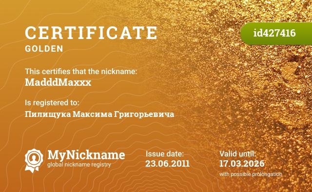 Certificate for nickname MadddMaxxx is registered to: Пилищука Максима Григорьевича