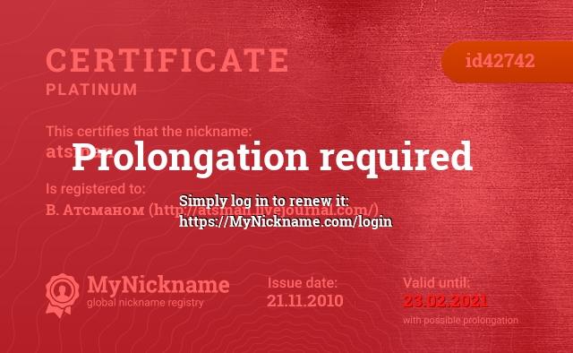 Certificate for nickname atsman is registered to: В. Атсманом (http://atsman.livejournal.com/)