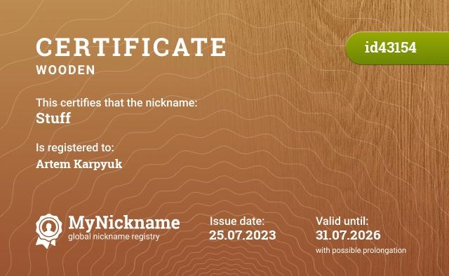 Certificate for nickname Stuff is registered to: https://vk.com/hellstuff1337