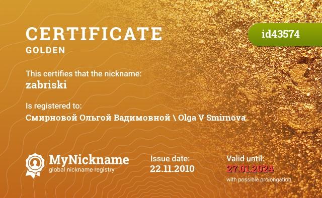 Certificate for nickname zabriski is registered to: Смирновой Ольгой Вадимовной \ Olga V Smirnova