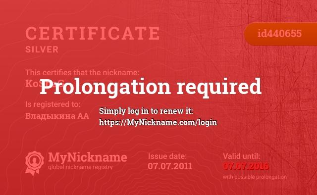 Certificate for nickname KoShaG is registered to: Владыкина АА