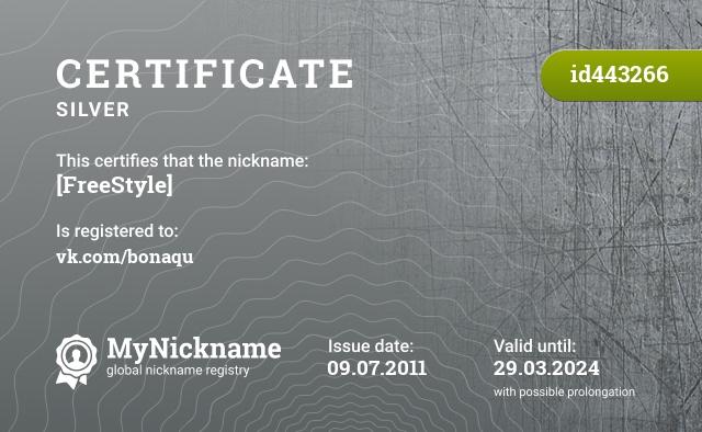 Certificate for nickname [FreeStyle] is registered to: vk.com/bonaqu