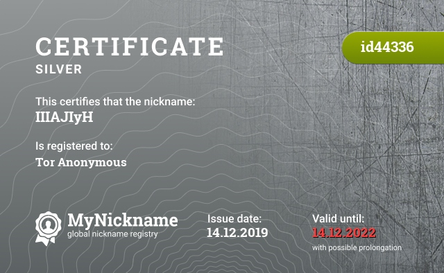 Certificate for nickname IIIAJIyH is registered to: Tor Anonymous