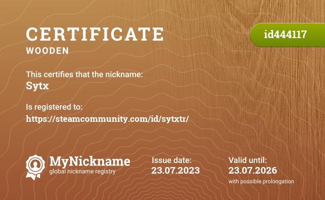 Certificate for nickname Sytx is registered to: Захарова Владимира Юрьевича