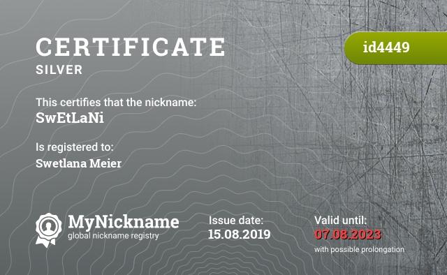 Certificate for nickname SwEtLaNi is registered to: Swetlana Meier