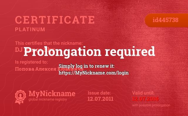 Certificate for nickname DJ Dance Sky is registered to: Попова Алексея Юрьевича