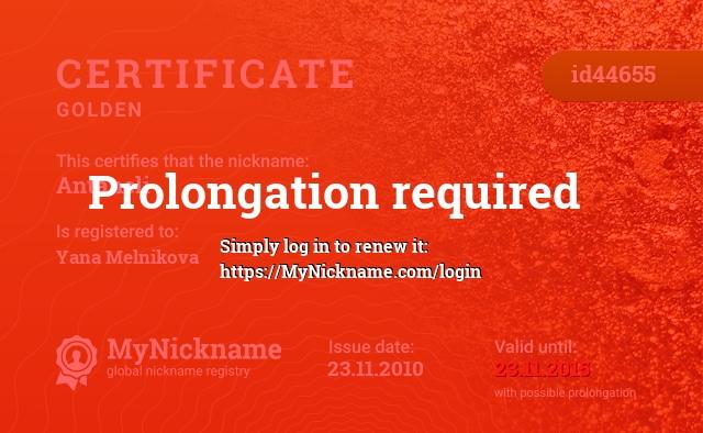 Certificate for nickname Antaneli is registered to: Yana Melnikova