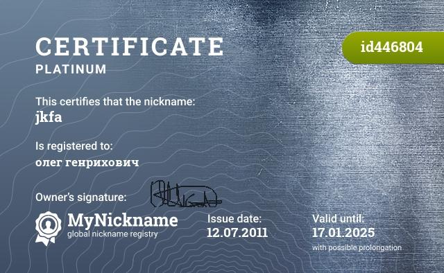 Certificate for nickname jkfa is registered to: олег генрихович