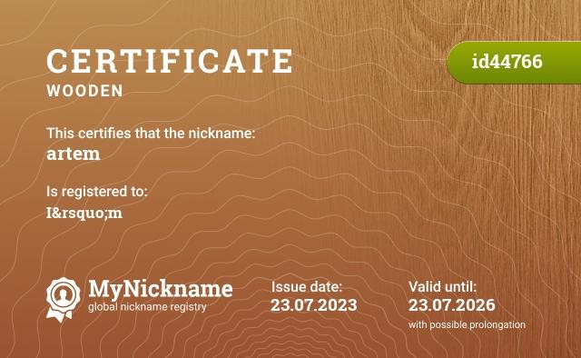 Certificate for nickname artem is registered to: https://vk.com/original_artem666