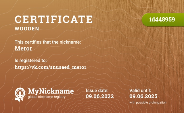 Certificate for nickname Meror is registered to: Кавуненко Сергей Андреевич