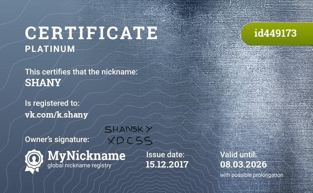 Certificate for nickname Shany is registered to: vk.com/k_shany