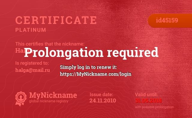 Certificate for nickname Halga is registered to: halga@mail.ru