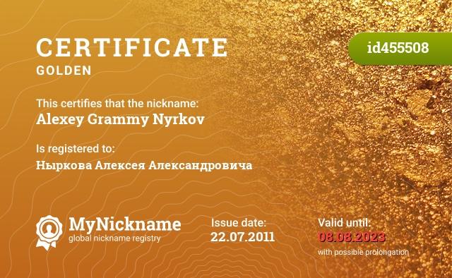 Certificate for nickname Alexey Grammy Nyrkov is registered to: Ныркова Алексея Александровича