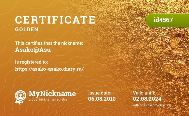 Certificate for nickname Asako@Asu is registered to: http://www.diary.ru/~Crazy-Asako/