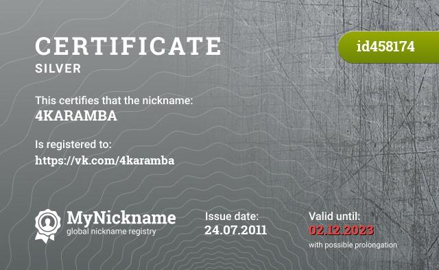 Certificate for nickname 4KARAMBA is registered to: 4KARAMBA