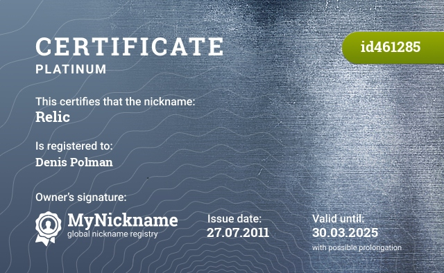 Certificate for nickname Relic is registered to: Denis Polman