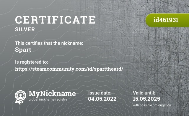 Certificate for nickname Spart is registered to: Тарасова Максима Алексеевича