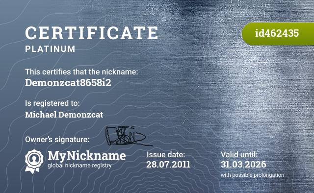 Certificate for nickname Demonzcat8658i2 is registered to: Михаил Demonzcat