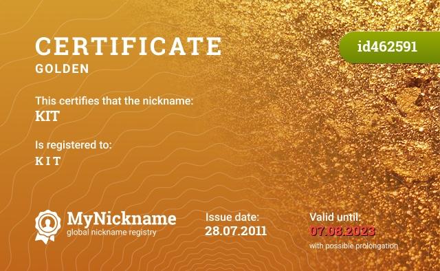 Certificate for nickname КІТ is registered to: К І Т