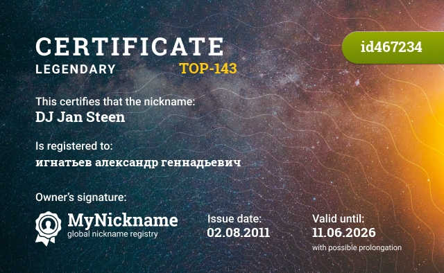 Certificate for nickname DJ Jan Steen is registered to: игнатьев александр геннадьевич