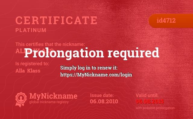 Certificate for nickname ALLA KLASS is registered to: Alla  Klass
