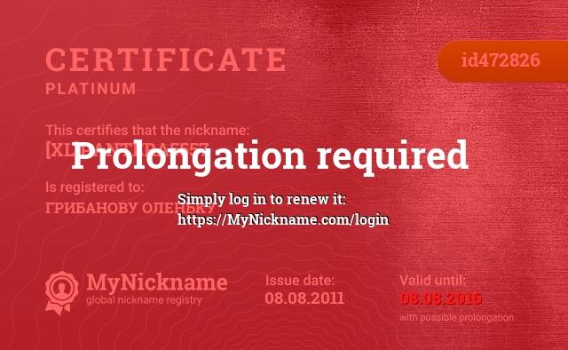 Certificate for nickname [XL]PANTERA5557 is registered to: ГРИБАНОВУ ОЛЕНЬКУ