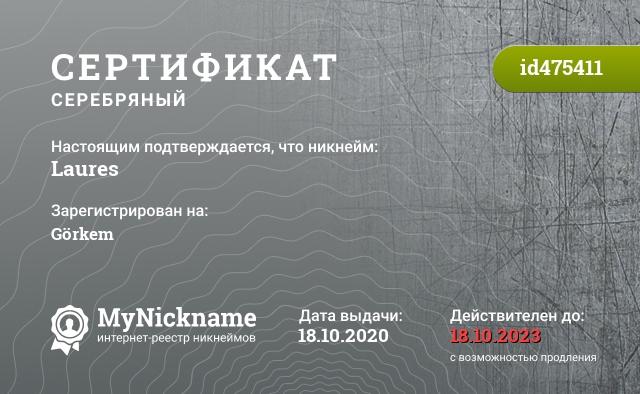 Сертификат на никнейм LaUReS, зарегистрирован на Kim Vyacheslava