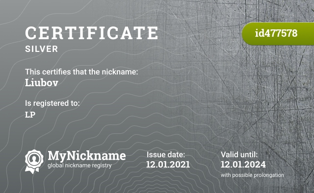 Certificate for nickname Liubov is registered to: Любаша