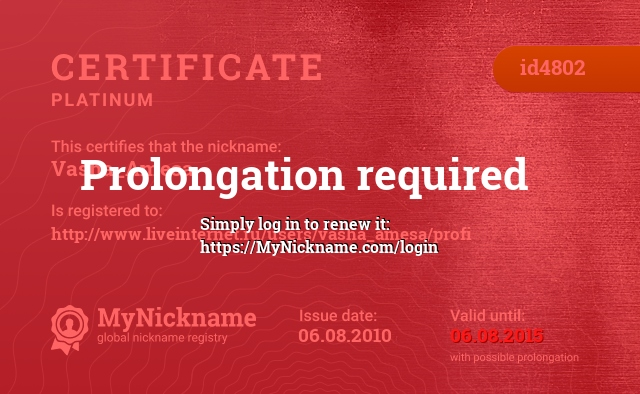 Certificate for nickname Vasha_Amesa is registered to: http://www.liveinternet.ru/users/vasha_amesa/profi