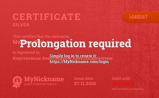 Certificate for nickname Markus_Эlri is registered to: Коротковым Александром Александровичем