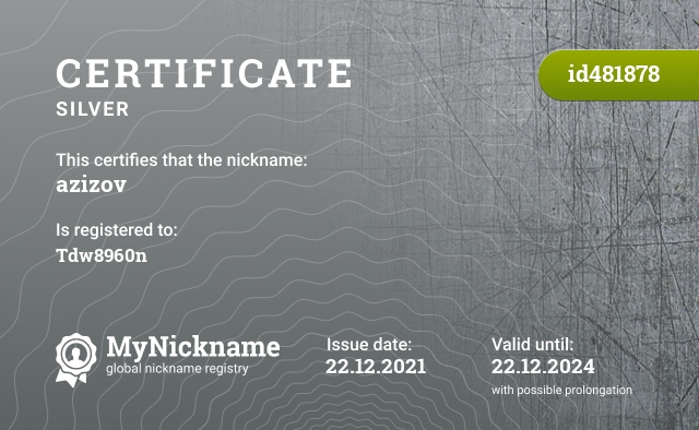 Certificate for nickname azizov is registered to: Константина Азизова