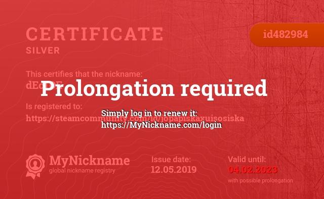 Certificate for nickname dEc1DE is registered to: https://steamcommunity.com/id/jopapiskaxuisosiska