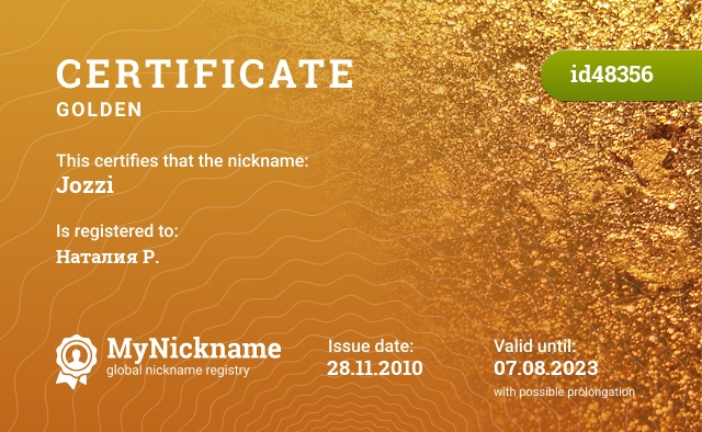 Certificate for nickname Jozzi is registered to: Наталия Р.