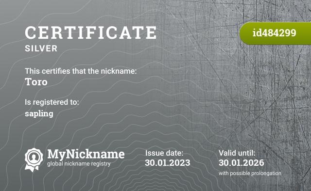 Certificate for nickname Toro is registered to: Аксенова Зинаида Кузьминична