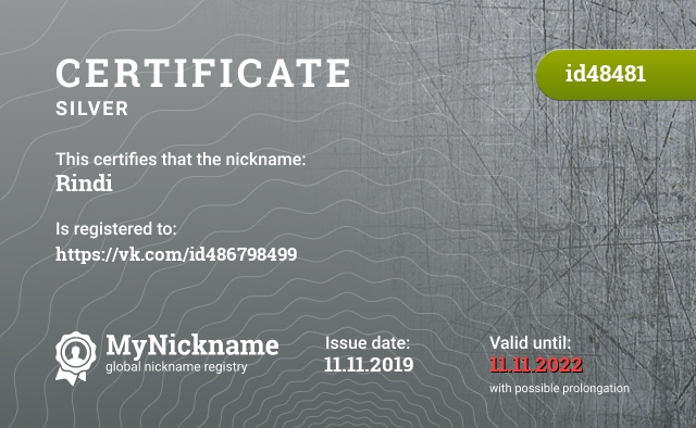 Certificate for nickname Rindi is registered to: https://vk.com/id486798499