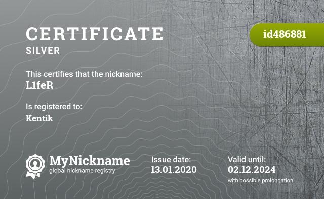 Certificate for nickname L1feR is registered to: https://vk.com/kantik_kentavr