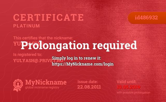 Certificate for nickname YULYASH@ is registered to: YULYASH@.PRIVET.RU