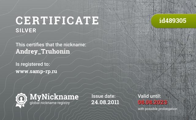 Certificate for nickname Andrey_Truhonin is registered to: www.samp-rp.ru