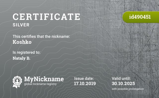 Certificate for nickname Koshko is registered to: Nataly B.
