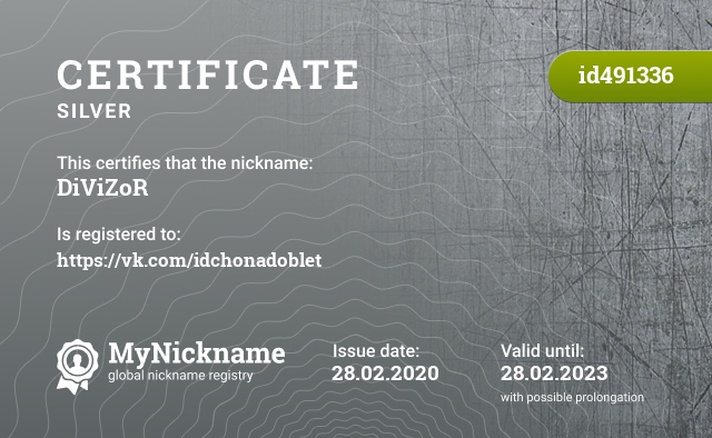 Certificate for nickname DiViZoR is registered to: https://vk.com/idchonadoblet