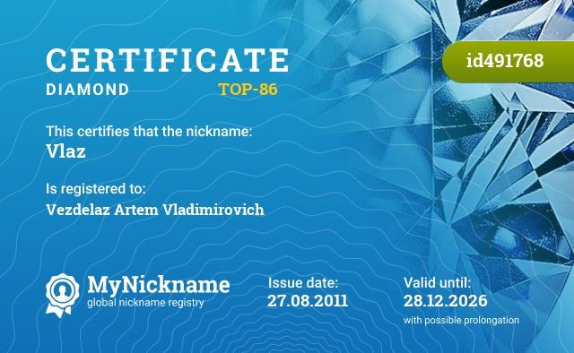 Certificate for nickname Vlaz is registered to: Везделаза Артема Владимировича