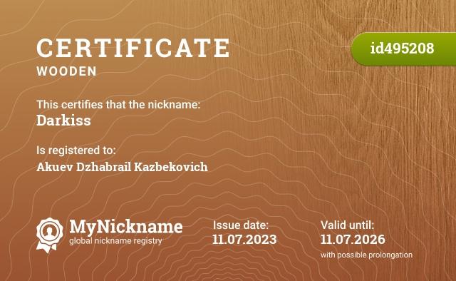 Certificate for nickname Darkiss is registered to: Брыкса Игорь Александрович